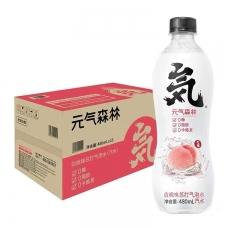 1Box Gf Sparkling Water---White Peach 480ml