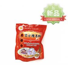 GF Chicken Broth Herbal Mix 3oz