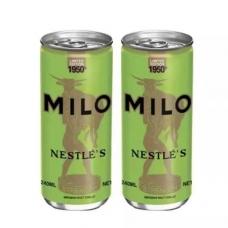 2 Bottles 1950 MILO Nestle's 240ML