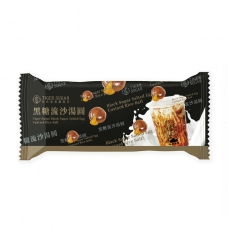 TS Brown Sugar Rice Ball Salted Egg Filling 10pc