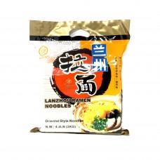 Havista Lanzhou Ramen