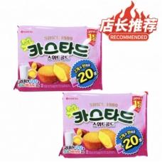 Lotte 2 packs Korea Lotte Sweet Potato Yolk Pie 210g