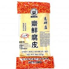 Havista Soybean Skin