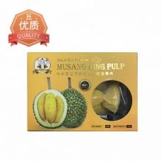 TDB Frozen Musang King Durian Meat 14oz Southeast Asia