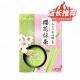 YW Sakura Matcha Cracker Cherry Blossom 160g