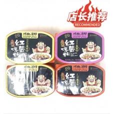 Chuanbei Jelly Self-heating Sweet Potato Jelly (4 flavors optional) 328g