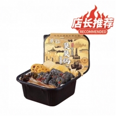 Mo Xiaoxian Changsha Smelly Pot Self-heating Hot Pot Specialty Food 350g