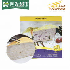 Touched Taro Mille Crepe 690g