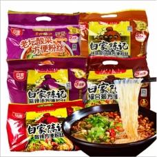 BJCJ Instant Vermicelli Noodles(4 flv)