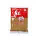 red leaf brown sugar
