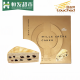 Touched Brown Sugar Bubble Tea Crepe Cake with Boba 690g