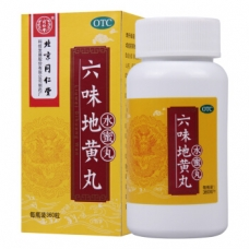 BJ Herbal Pill 360g