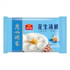 LKF Peanut Paste Rice Bl 200g
