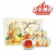 Li Ziqi Qiuli Loquat Paste 420g