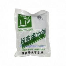 Huatianbao Banlangen Granules 20 packs