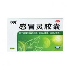 999 Herbel Tea 12pc(Cold)