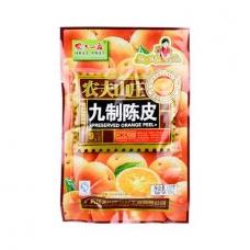 FG Dried Orange Peel 108g