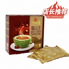 Fragrance Musang King Durian White Coffee 30g*10sachets