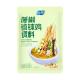 Sichuan Rattan Pepper Flavor Seasoner 216g