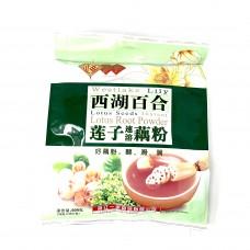 FSD Lotus Root Soup Powder 20pc/Bag 600g.