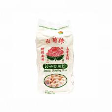 BJ Dumpling Flour 2.5kg