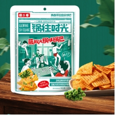 Brother Shao Old Time Steamed Crust Rattan Pepper Hot Pot Flavor 185g
