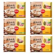 3 SN Soupy Dumplings 454g/ea