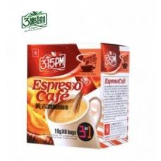 SC American Espresso Cafe 3in1 10pk 4.94oz