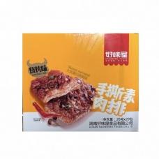 HWW Soy Bean Vege Steak BBQ Flv 520g