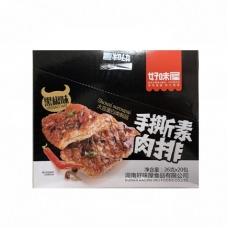 HWW Soy Bean Vege Steak Black Pepper Flv 520g