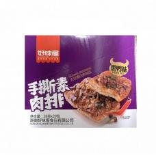 HWW Soy Bean Vege Steak Marinated Duck Flv 520g
