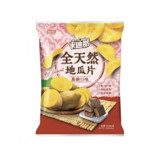 Cardina All Natural Sweet Potato Chips Brown Sugar Flavor 120g Big Bag