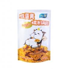 Salted Egg Rice Cracker 118g
