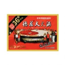 DZ Hot Pot Base Mild Spicy 300g