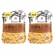 2 GY Crab Sunflower Seed