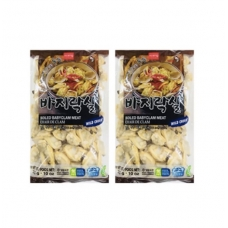 2 Wang Boiled Babyclam Meat 10 oz