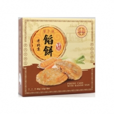 Pecking Salty Radish Sliced  Backed Pastry 115g*4pc
