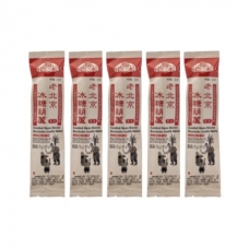 GLT Assorted Candied Haws Skewers Brochettes Haws Confites Assorties