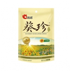 Chacha Spiced Seeds