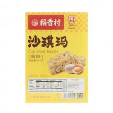 Daoxiang Village Fried Dough Treats Custard Flavor 454g