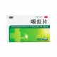 999 Chinese Herbal Tablet for Soar Throat