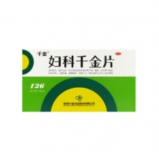 Chinese Herbal Medicine for Woman Care