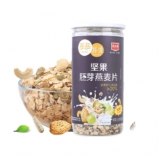 PPSD Oatmeal With Nuts 588g