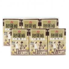 ASSAM Boxed Brown Sugar Milk Tea