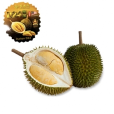 D24 Malaysia Durian about 2.7-4.3/ea Frozen