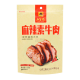 WXZ Dried Tofu Spicy Flavor 1 Packet 108g.