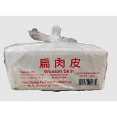 Fuzhou Dumpling wraper
