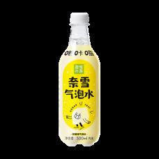 Nayuki Lemon Flavored Soda 500ml