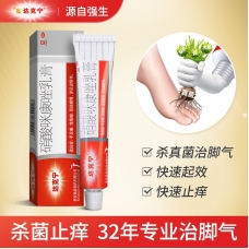 Allergy-free Ointment