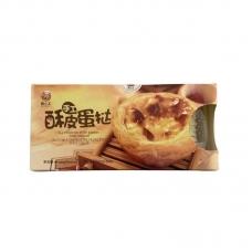 Frozen Egg Tart Wrap 20g*16pc